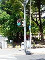 Traffic blue signal.jpg