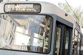 Tram from behind in oslo.jpg