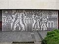 Trencin mozaika na budova okresneho sudu.jpg