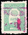 Turkey 1926 Sul6171.jpg