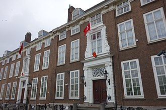 National emblem of Turkey - Turkish Embassy in The Hague, Netherlands, with the oval-shaped ambassadorial escutcheon which is derived from the oval shield at the center of the Ottoman coat of arms.