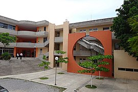 Ciudad Valles - univerzita