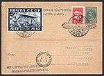 USSR 1930 Zeppelin 390A.jpg