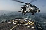 USS George H. W. Bush (CVN 77) 140414-N-EY632-035 (13887903966).jpg