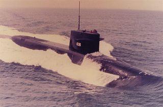 USS <i>Nathanael Greene</i> (SSBN-636)