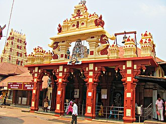 Madhvacharya - The Entrance to Sri Krishna Matha at Udupi