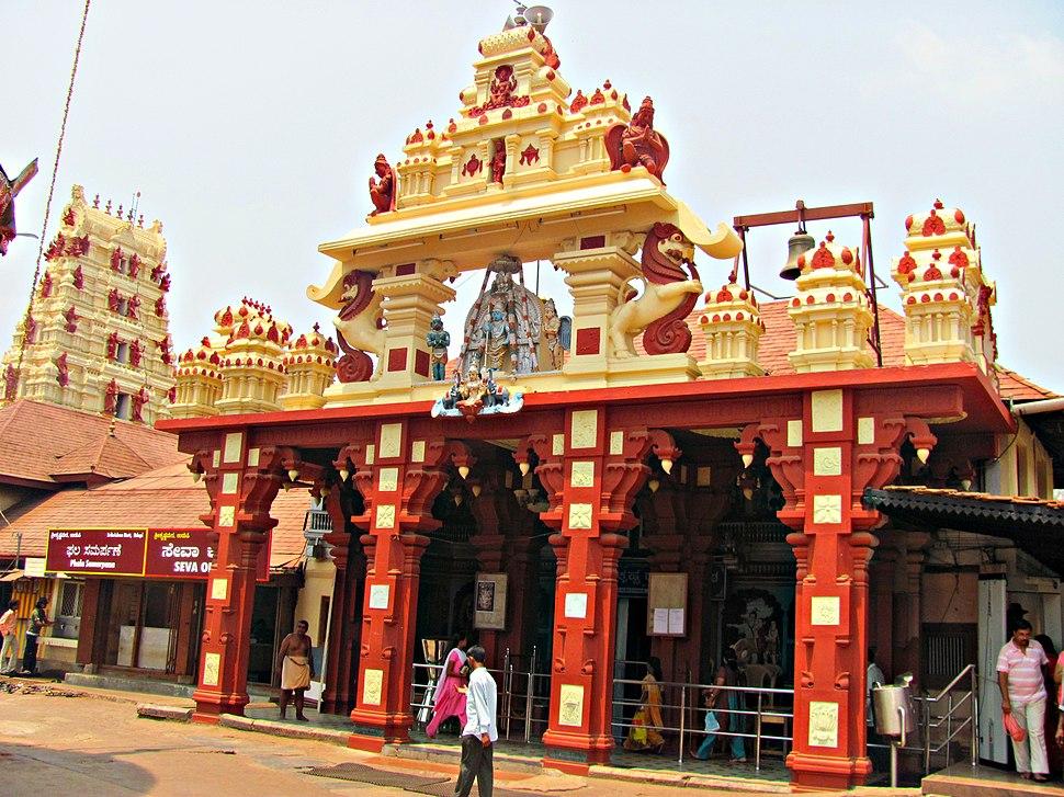 Udupi Sri Krishna Matha Temple