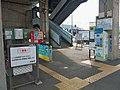 Uematsu Station -03.jpg
