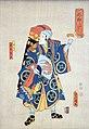 Uiro-uri-Kabuki-player.jpg