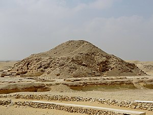 Unas - The pyramid of Unas at Saqqara
