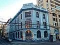 Universidad de Valparaíso - Facultad de Medicina (Kinesiologia).jpg