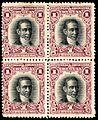 Uruguay 1896 Sc130 B4.jpg