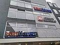 Utrechta Nieuwsblad office Vredenburg, Utrecht (2018).jpg