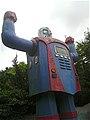 Utsunomiya Zoo's Robot - panoramio.jpg