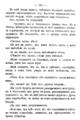 V.M. Doroshevich-Collection of Works. Volume IX. Court Essays-104.png
