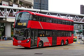 V6B75 at Citywalk, Tai Ho Rd (20190813180657).jpg