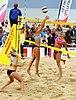 VEBT Margate Masters 2014 IMG 4508 2074x3110 (14965538556).jpg