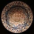 Valencia, piatto col nome di maria, 1437 ca.jpg