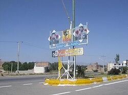 Varzaqan entrance.JPG