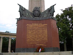 Vienna Offensive - Stalin's order congratulating the units that had participated in the Vienna Offensive is engraved on the Red Army Monument (Heldendenkmal der Roten Armee) that was erected by the Soviet occupation authorities later in 1945.
