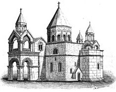 View of Etchmiadzine. John M. Neale. A history of the Holy Eastern Church. P.290.jpg