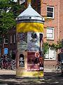 Vincent van Gochstraat kruizing Pienemanstraat pic2.JPG