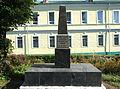 Vinnytska Communist revolutioners mass grave.jpg
