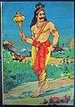 Vintage Bhim oleograph litho Ravi Varma Press B.jpg