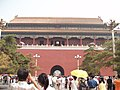 Visitors before the Duanmen.jpg