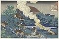 Vissers een net binnen halend Gedichten door elk van de 100 dichters, uitgelegd door de voedster. (serietitel) Hyakunin isshu uba ga etoki (serietitel op object), RP-P-1966-332.jpg