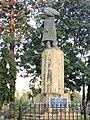 Vivekananda statue, GOI, Mumbai, TN560.jpg