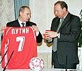 Vladimir Putin 29 January 2001-3.jpg