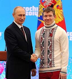 Vladimir Putin and Aleksandr Smyshlyaev 24 February 2014.jpeg