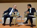 Vladimir Putin meets with Enrique Peña Nieto, G-20 Hamburg summit, July 2017 (2).jpg