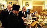 Vladimir Putin visit to the Mining University in St Petersburg (2015-01-26) 11.jpeg