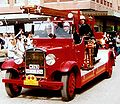Volvo LV 70 D Fire Engine 1935.jpg