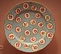 WLA haa Plate 1787 Plate 1787 Sevres porcelain factory.jpg