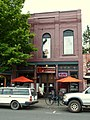 Wade Building - Grants Pass Oregon.jpg