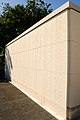 Wall from Court of the Missing (5268328786).jpg