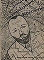 Walter Petry - Die dadaistische Korruption. Klarstellung eines erledigten Philosophieversuches, 1920.jpg