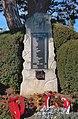 War grave for World war I+II on the cemetery Liesing in Vienna, Austria-grave stone PNr°0550.jpg