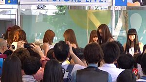 Weather Girls - 2013-07-07 - Shibuya (006).jpg