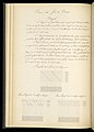 Weaver's Thesis Book (France), 1895 (CH 18438163-198).jpg