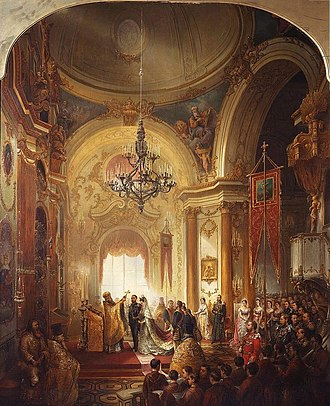 Grand Duchess Maria Alexandrovna of Russia - The wedding of Grand Duchess Maria Alexandrovna and Prince Alfred at the Winter Palace. 23 January 1874.