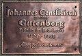 Weitensfeld Zammelsberg Dichtersteinhain Gedenktafel fuer Johannes Gutenberg 1313.jpg