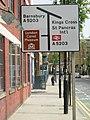 Wharfdale Road, King's Cross - geograph.org.uk - 778641.jpg