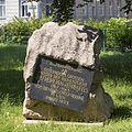Wien 12 Theresienbadpark f.jpg