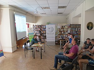 WikiConference 2017 Kherson. Day 1 - Photocontests 16.jpg