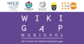 WikiGap 2020 in Ukraine (visuals for social media events) 06.png