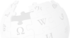 Wikipedia-logo-transparent-cropped.png